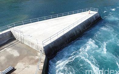Waitaki Dam Sluice